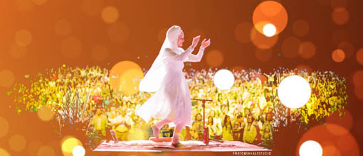 Reservation-snatam-kaur-photo b